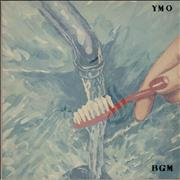 Click here for more info about 'Yellow Magic Orchestra - B.G.M. - Gold promo stamped'