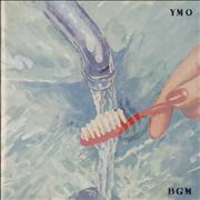 Click here for more info about 'Yellow Magic Orchestra - BGM'