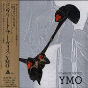 Click here for more info about 'Yellow Magic Orchestra - Complete Service'