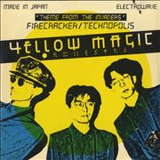 Click here for more info about 'Yellow Magic Orchestra - Firecracker - Black Vinyl'