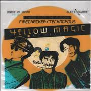 Click here for more info about 'Yellow Magic Orchestra - Firecracker - Yellow Vinyl + P/S'