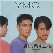 Click here for more info about 'Yellow Magic Orchestra - Kimi Ni Mune Kyun'