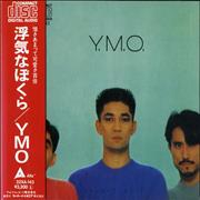 Click here for more info about 'Yellow Magic Orchestra - Naughty Boys'
