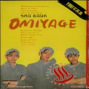 Click here for more info about 'Yellow Magic Orchestra - Omiyage - World Tour '80'
