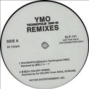 Click here for more info about 'Yellow Magic Orchestra - Technopolis 2000 00 Remixes'