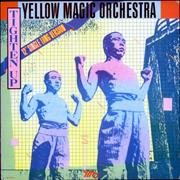 Click here for more info about 'Yellow Magic Orchestra - Tighten Up'