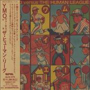 Click here for more info about 'Yellow Magic Orchestra - Versus The Human League + obi'