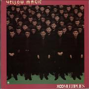 Click here for more info about 'Yellow Magic Orchestra - Xoo Multiplies - Yellow Vinyl'