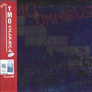 Click here for more info about 'Yellow Magic Orchestra - YMO Omnibus'