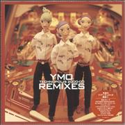 Click here for more info about 'YMO Remixes Technopolis 2000-00'