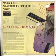 Click here for more info about 'Yellow Magic Orchestra - YMO World Tour '80'