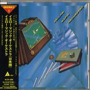 Click here for more info about 'Yellow Magic Orchestra - Yellow Magic Orchestra'