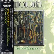 Click here for more info about 'Yellowjackets - Greenhouse'