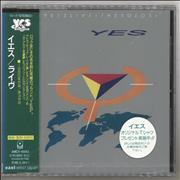 Click here for more info about 'Yes - 9012 Live - The Solos - Sealed'