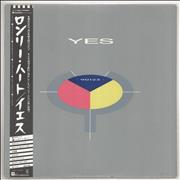 Click here for more info about 'Yes - 90125 - Nine + Obi & Pin-Up'