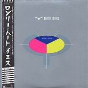 Yes 90125 - Nine O One Two Five Japan vinyl LP