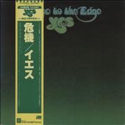 Yes Close To The Edge Japan vinyl LP