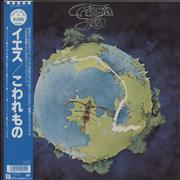 Click here for more info about 'Yes - Fragile'