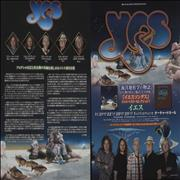 Click here for more info about 'Yes - Live In Tokyo 2016'