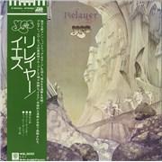 Yes Relayer Japan vinyl LP