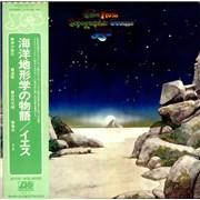 Yes Tales From Topographic Oceans Japan 2-LP vinyl set