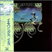 Click here for more info about 'Yes - Yessongs'