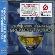 Click here for more info about 'Yoji Biomehanika - Greatest Works'