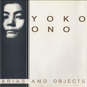 Click here for more info about 'Yoko Ono - Arias And Objects'