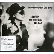 Click here for more info about 'Yoko Ono - Between My Head And The Sky'