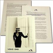 Click here for more info about 'Yoko Ono - I'm A Witch'