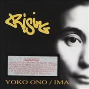 Click here for more info about 'Yoko Ono - Rising'