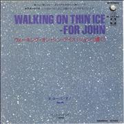 Click here for more info about 'Walking On Thin Ice - For John'