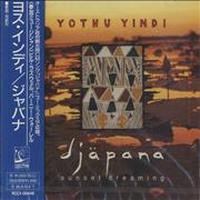 Click here for more info about 'Yothu Yindi - Djapana (Sunset Dreaming)'