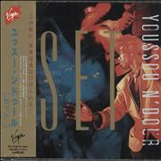 Click here for more info about 'Youssou N'Dour - Set'