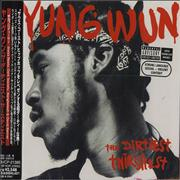 Click here for more info about 'Yung Wun - The Dirtiest Thirstiest'