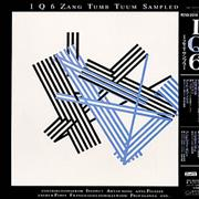 Click here for more info about 'ZTT label - Sampled'