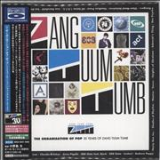 Click here for more info about 'ZTT label - The Organisation Of Pop (30 Years Of Zang Tuum Tumb)'