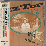 Click here for more info about 'ZZ Top - One Foot In The Blues'