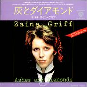 Click here for more info about 'Zaine Griff - Ashes And Diamonds'