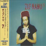 Click here for more info about 'Zap Mama - Seven'