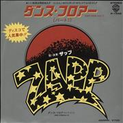 Click here for more info about 'Zapp - Dance Floor - White label + Insert'