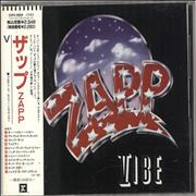 Click here for more info about 'Zapp - Zapp Vibe'