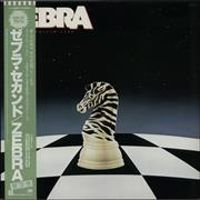 Click here for more info about 'Zebra - No Tellin' Lies + Obi'