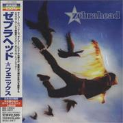 Click here for more info about 'Zebrahead - Phoenix'