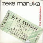 Click here for more info about 'Zeke Manyika - Runaway Freedom Train'