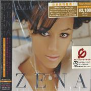 Click here for more info about 'Zena - All Of Me'