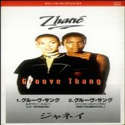 Click here for more info about 'Zhané - Groove Thang'