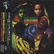 Click here for more info about 'Ziggy Marley - Jahmekya - Sealed'