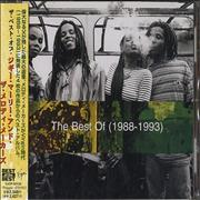 Click here for more info about 'Ziggy Marley - The Best Of [1988-1993]'