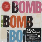 Click here for more info about 'Zoobombs - Bomb The Bomb'